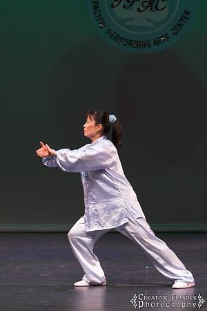 Tai-Chi with Audience Participation by PPAC
