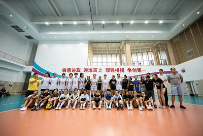 LAC Tours China