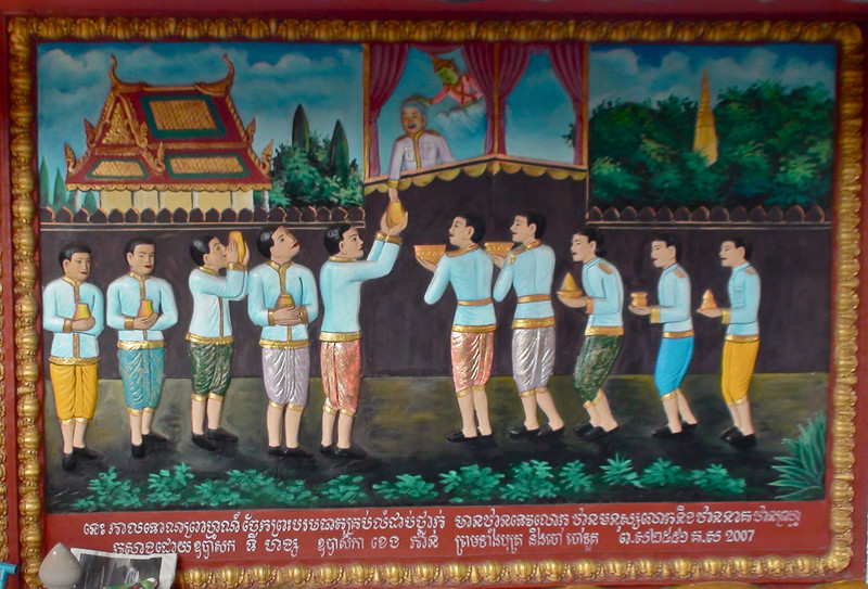 Painting at Wat Preah Prohm Rath Pagoda