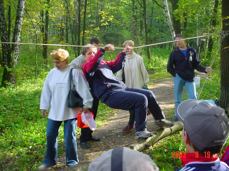Турслёт Осень-2003 068.JPG