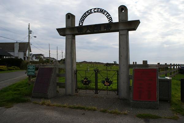 Study: Chinese Cemetery