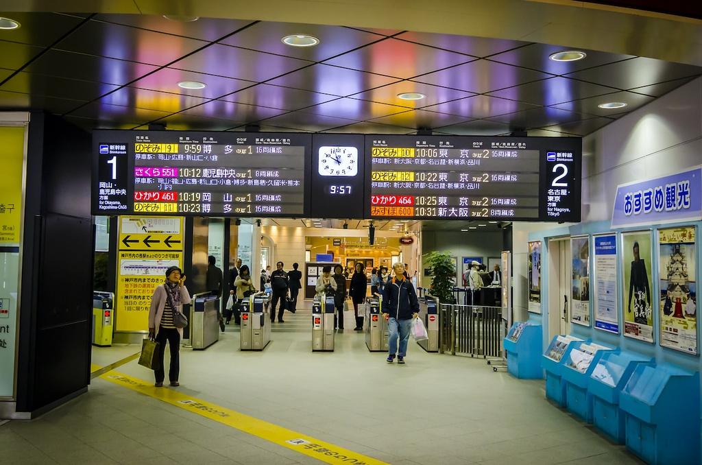 Shin-Kobe station. Editorial credit: Korkusung / Shutterstock.com