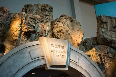HK Museum of History