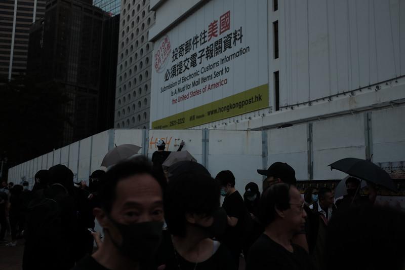 2019-11-02 Hong Kong-94.jpg