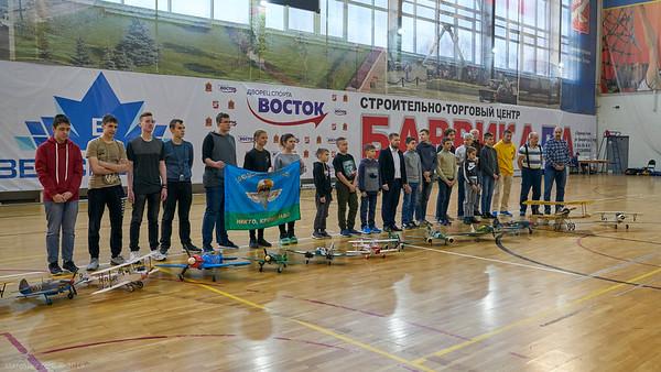 2019-11-24 Орехово-Зуево - F3P Сборы