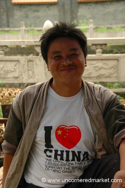 I Love China Shirt - Guizhou Province, China