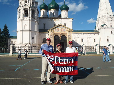 Penn Alumni Travel: Waterways of Russia 2015