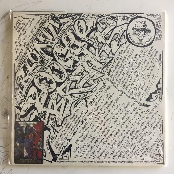LPs-JB-Hip-Hop-Rap_117.JPG