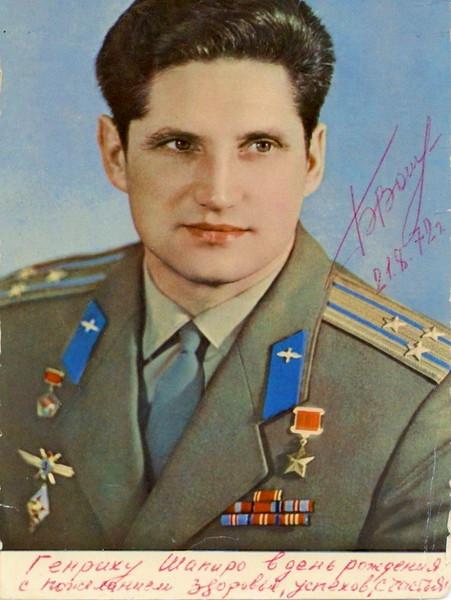 Cosmonaut Boris Volynov.jpg