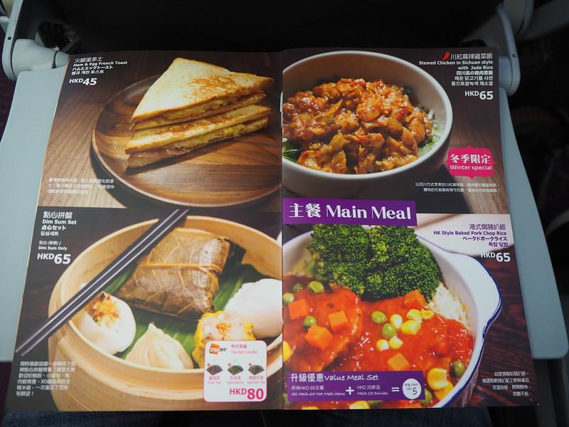 PC130020-meals.JPG
