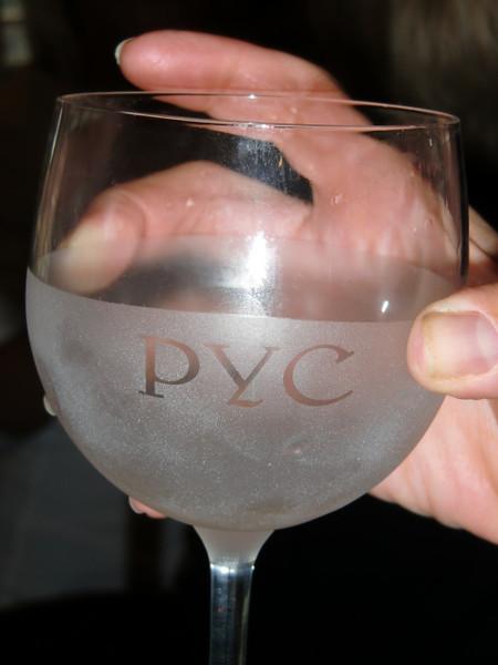CYC%20Petaluma%20cruise%202010%20(29).JPG