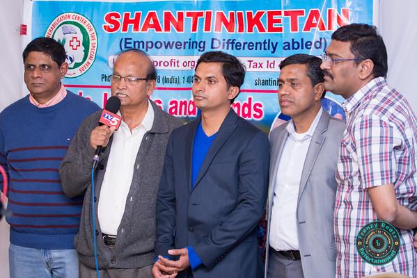 Shanthiniketan Fundraiser