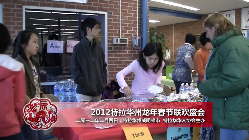 DCAA Chinese New Year Celebration 2012 Videos 2/4/2012