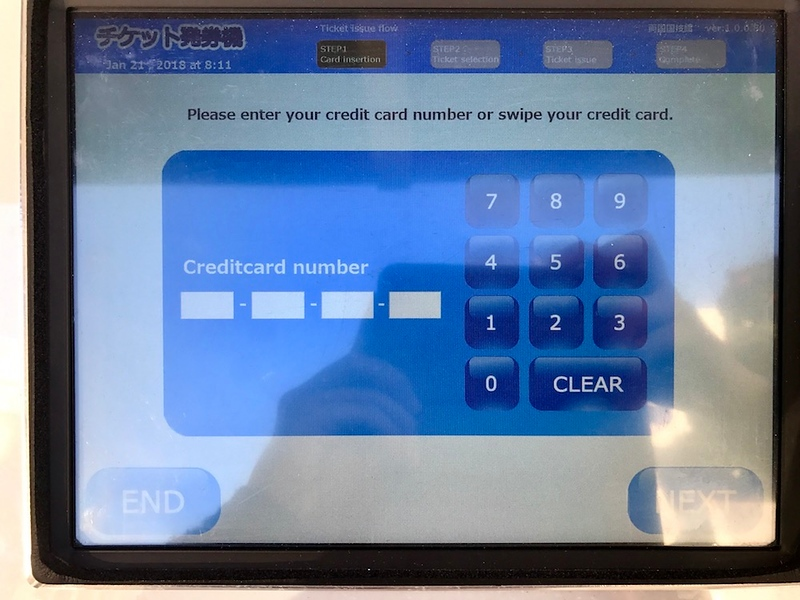 The next screen for the credit card option.