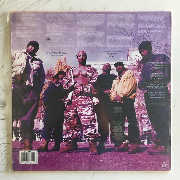 LPs-JB-Hip-Hop-Rap_223.JPG
