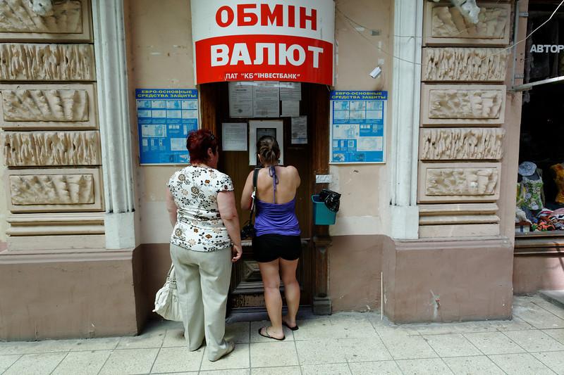 Odessa - My bank