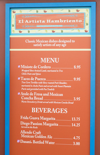 Epcot International Festival of the Arts - El Artista Hambriento Menu - Magic Kingdom Walt Disney World