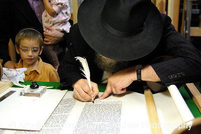 Siyum Sefer Torah CAYC