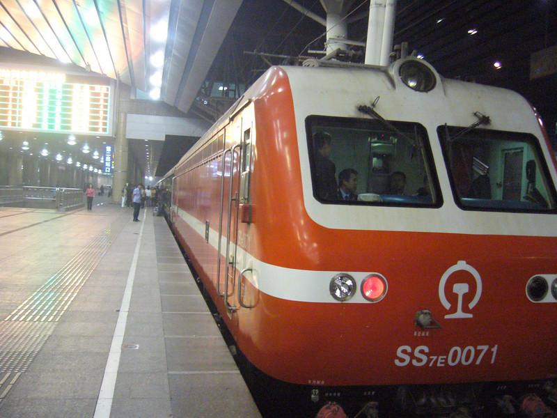 Beijing West Train Station,  Qinghai -Beijing to Tibet Railway, Beijing to Lhasa  Oct  2006