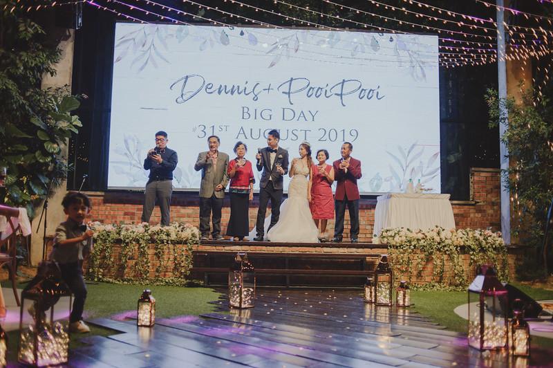 Dennis & Pooi Pooi Banquet-826.jpg