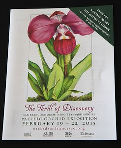 Pacific Orchid Exposition Feb 21