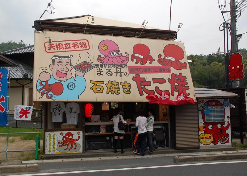 34-Japan08_208.JPG