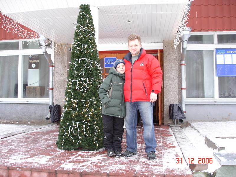 2006-12-31 Новый год - Кострома 015.JPG
