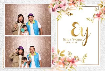 Eric & Yvonne's Wedding