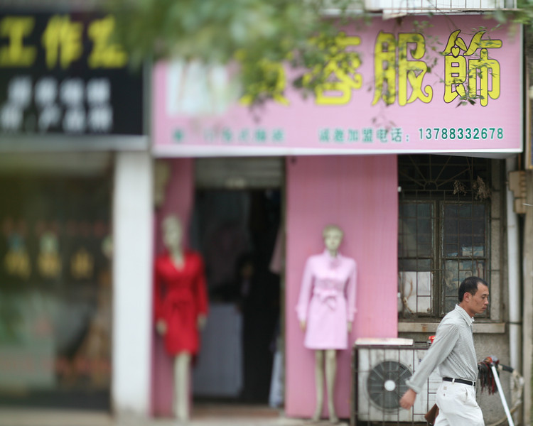 Man and Mannequins, Guilin, China