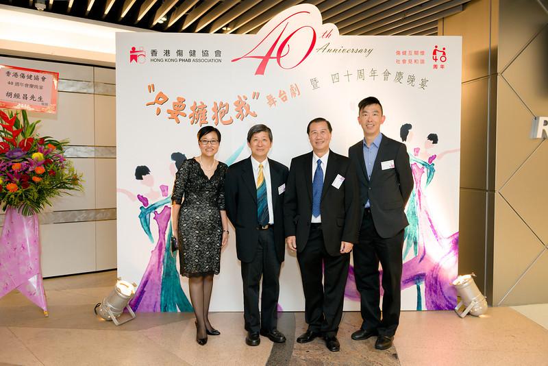 HKPHAB_020.jpg