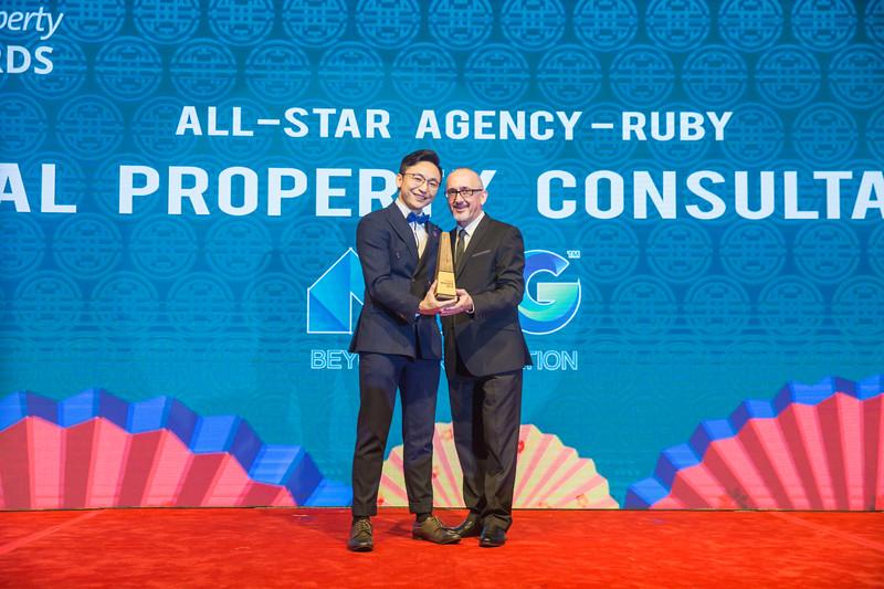 Star Propety Award Realty-949.jpg