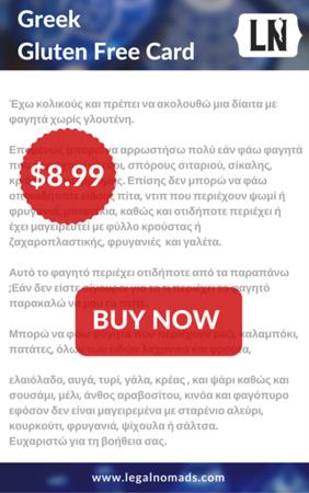 gluten free card greek translation