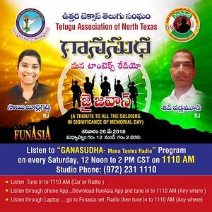 GanaSudha-ManaTantex Radio show - 05/26/2018