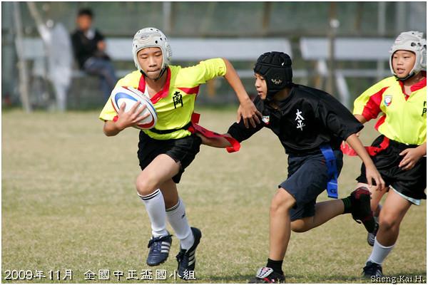 2009年全國中正盃橄欖球錦標賽國小組表演賽(Taiwan Chung-Cheng Cup, Primary School Group)