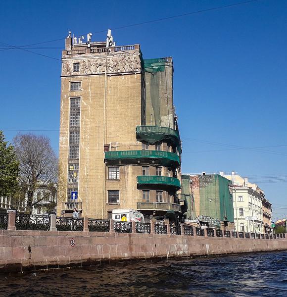 St. Petersburg river trip.