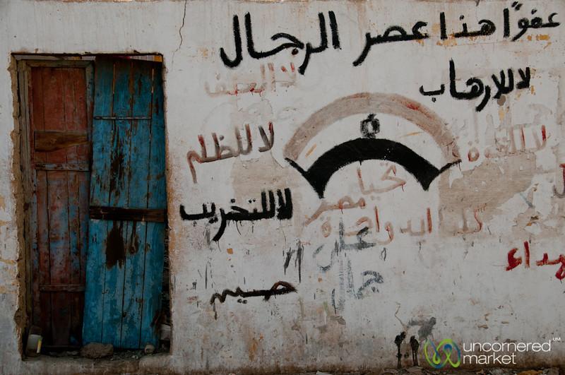 Street Art and Doorway - El Quseir, Egypt