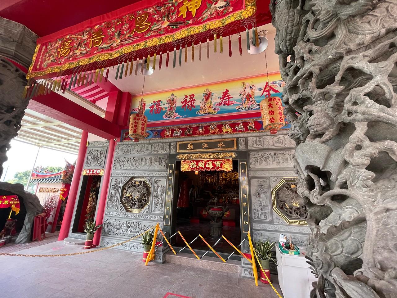 Chwee Kang Beo Association Temple