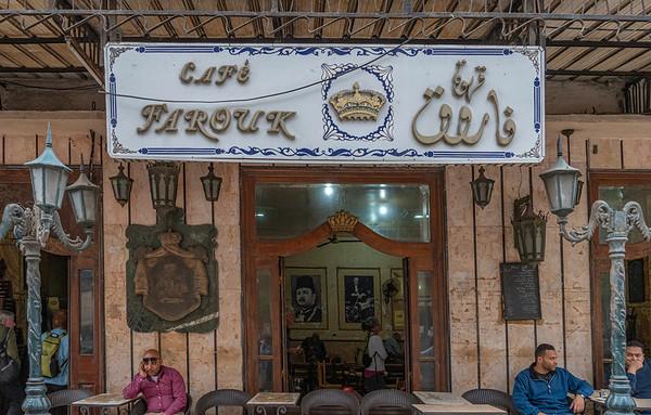 Farouk Cafe