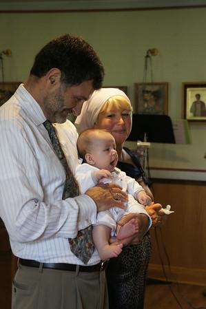Konstantin's Baptism