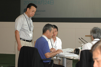 GE Intranet Pix - Global Customer Summit 2008