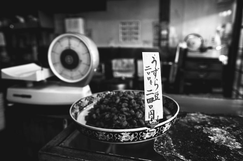 2019-09-14 Tokyo on Saturday-411.jpg