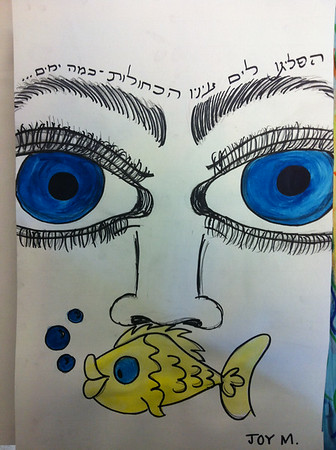 Hebrew and Art Collaboration - Finished Work