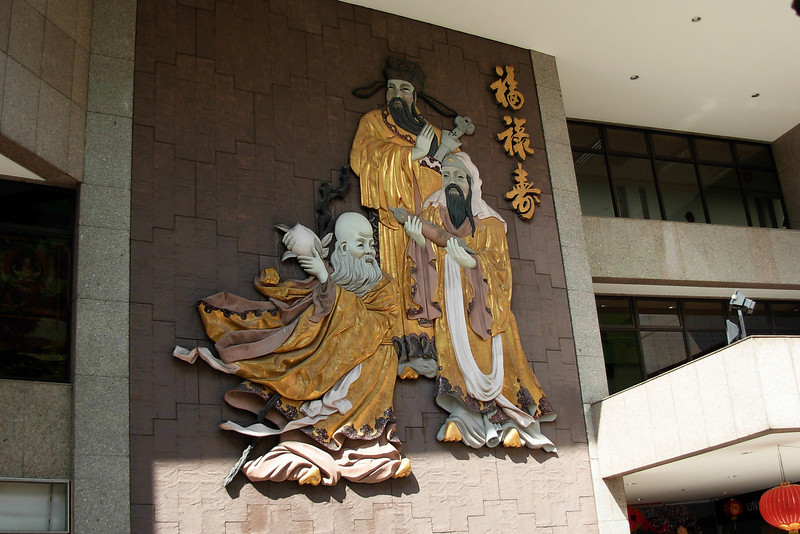 Chinese Figures on a Building.jpg