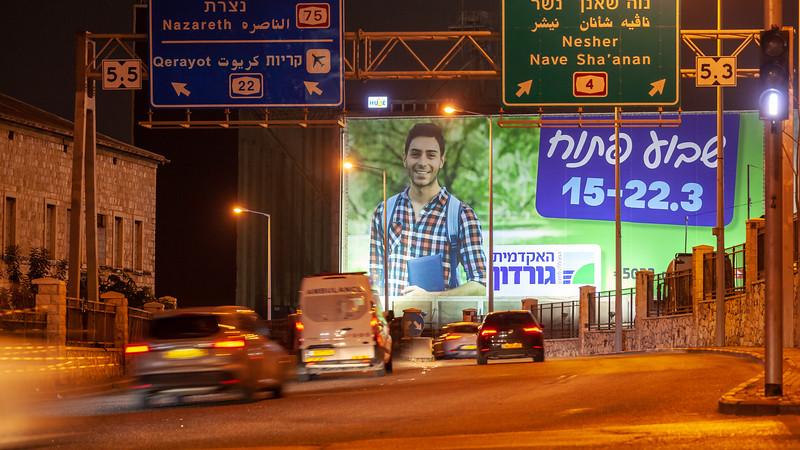 03-08-20-Huge-Gordon-Haifa-Big (7 of 55).jpg