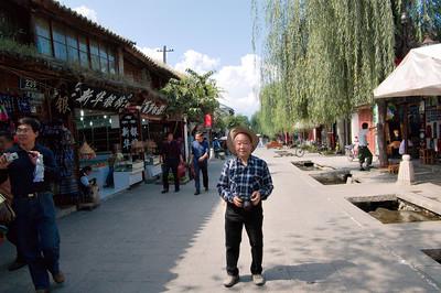 Dali 大理 2008