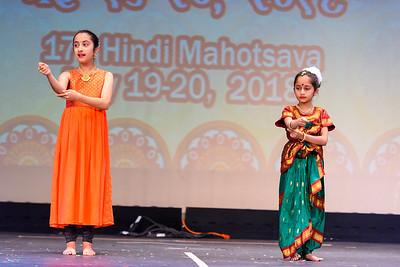 Hindi Utsav
