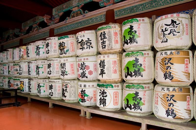 Japan_2010_NAT9070.jpg