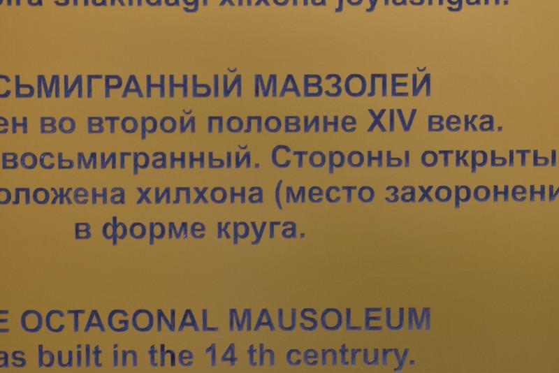Usbekistan  (833 of 949).JPG
