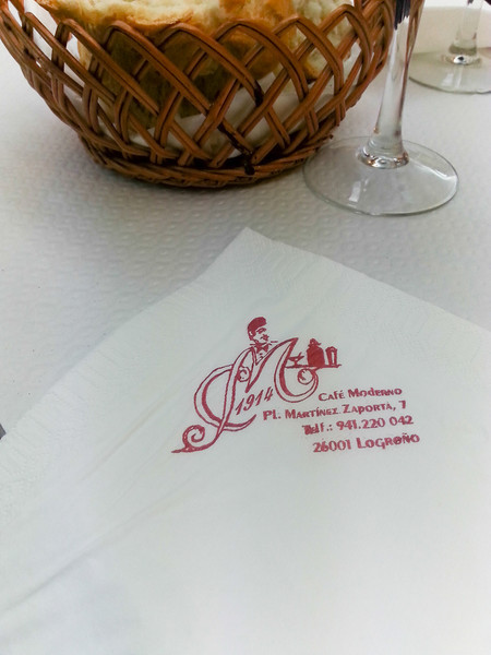 cafe moderno napkin.jpg