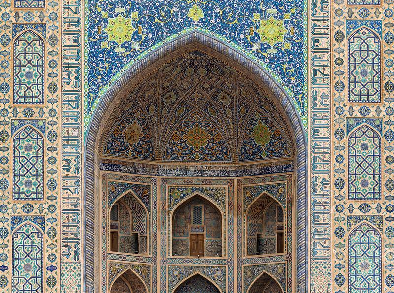 Tilya-Kori Madrasah, Samarkand